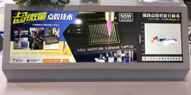 Productronica Shanghai 2020 (5)